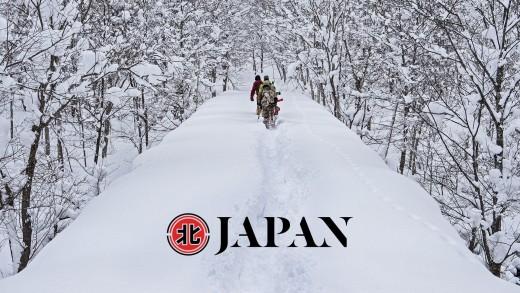 Sapporo : Snowboarding