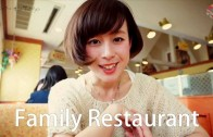 "How to enjoy the Japanese diner ""Saizeriya"""