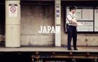 Japan – EDWIN