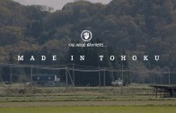 Made in Tohoku