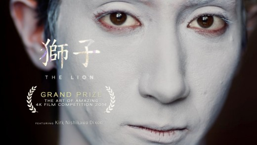 The Lion / Kabuki