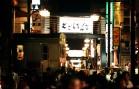TOGOSHI GINZA July 12, 2014