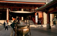 The Aso Shrine – ONDAMATSURI